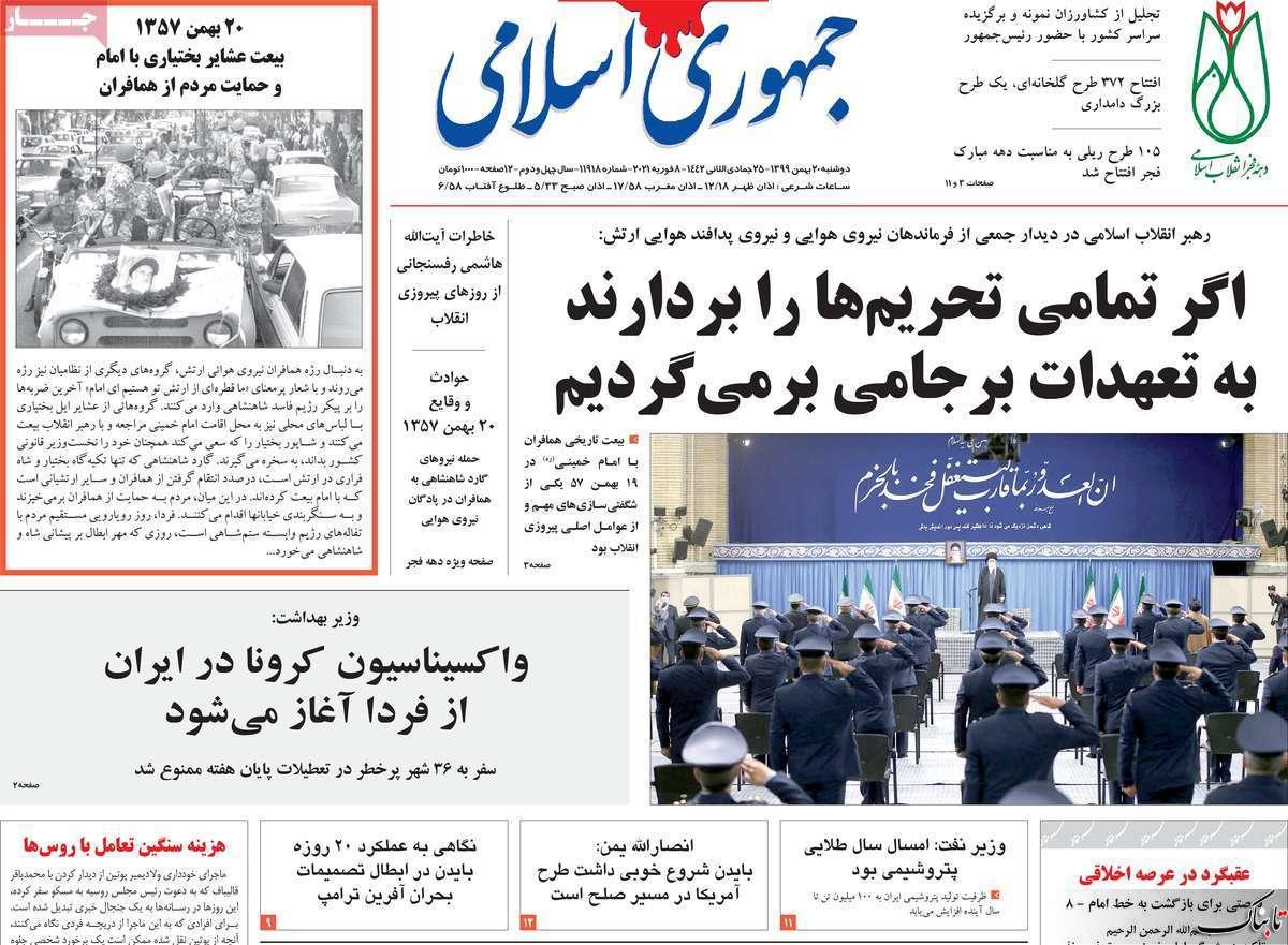 آیا برخورد پوتین با رئیس مجلس ایران توهین آمیز بود؟ /پس از تاکیدات رهبر انقلاب، مساله برجام به کجا میرسد؟ /سعودیها و فضاسازی علیه ایران