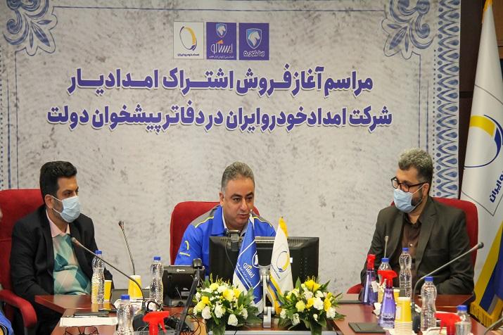 تمامی برندهای خودرویی زیر چتر «امدادیار» ایران خودرو قرار می گیرند