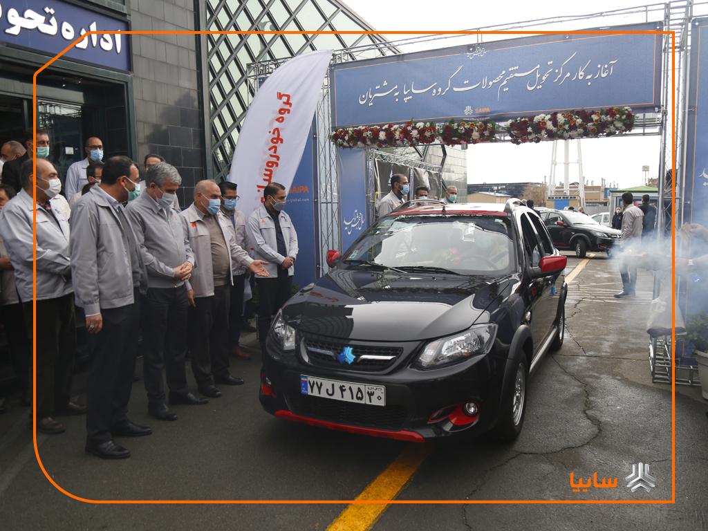 آغاز به کار مرکز تحویل مستقیم محصولات سایپا به مشتریان/ افزایش ۵۰ درصدی تحویل خودرو به مشتریان سایپا در سه ماه گذشته