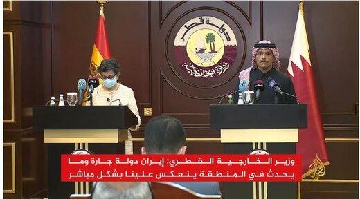 قطر : ارتباط با آمریکا و ایران متوقف نشده است