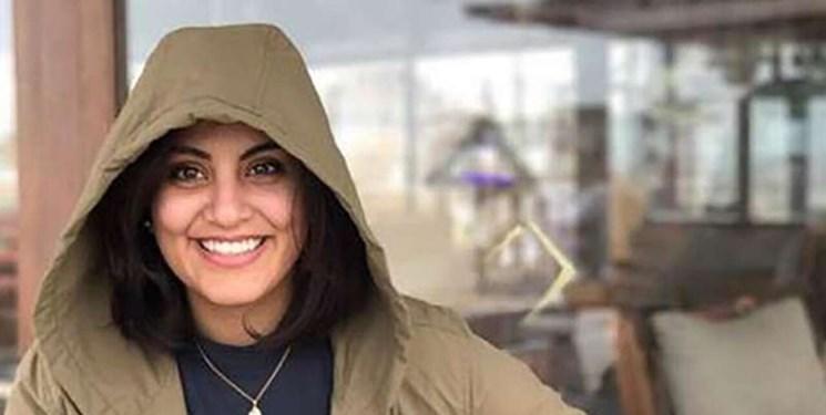 سرشناسترین زن زندانی در عربستان آزاد شد