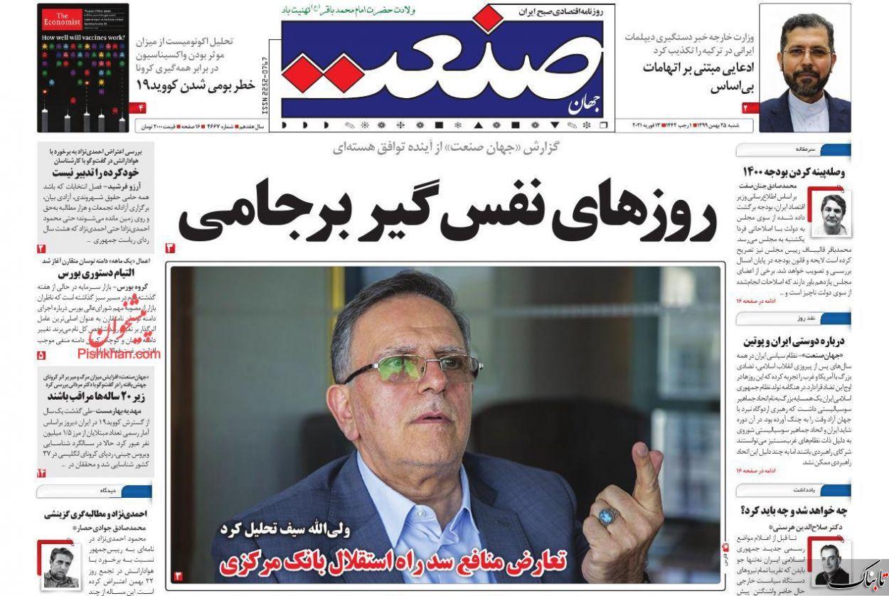 نه شعار «مرگ» تصادفی است، نه حذف نام امام (ره) /احمدینژاد و مطالبهگری گزینشی/فرزندان، انقلابها را میخورند؟