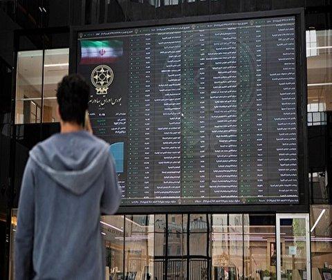 بورس امروز دوشنبه ۲۷ بهمن ۹۹/ سهامداران برای فروش این نمادها به صف نشستند