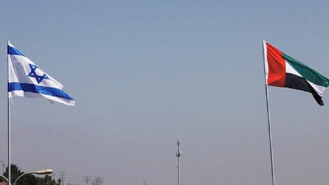 انتصاب نخستین سفیر امارات در اراضی اشغالی