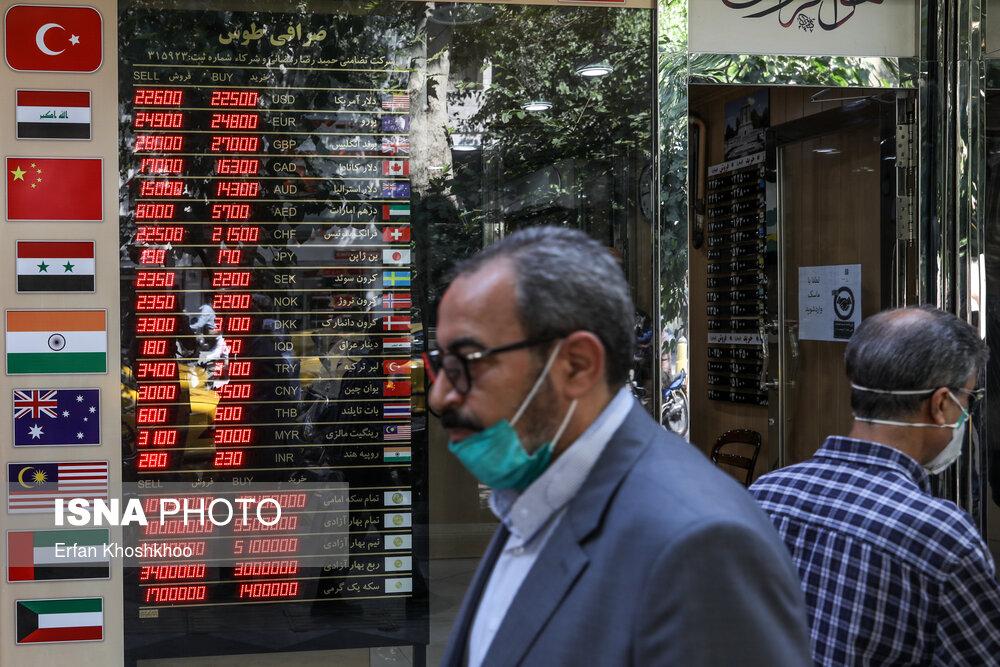 قیمت دلار در بازار امروز دوشنبه ۲۷ بهمن ماه ۹۹/ ثبات نرخ ارز در صرافیهای مجاز