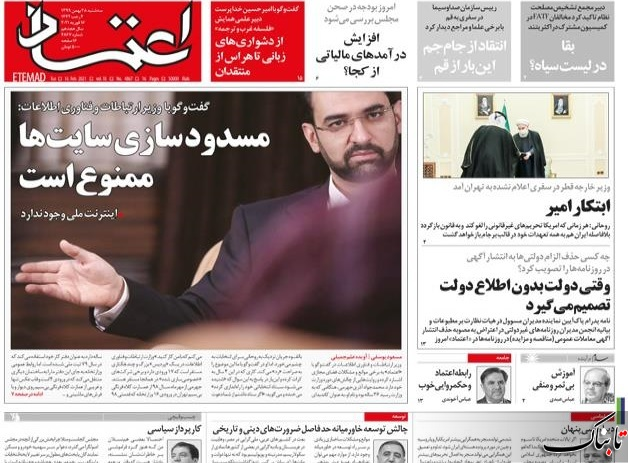 دیپلماسی پنهان در رابطه با ایران و آمریکا! /حرف زدن بس است، عمل کنید/احتمال کاهش نرخ ارز در ماههای آینده!