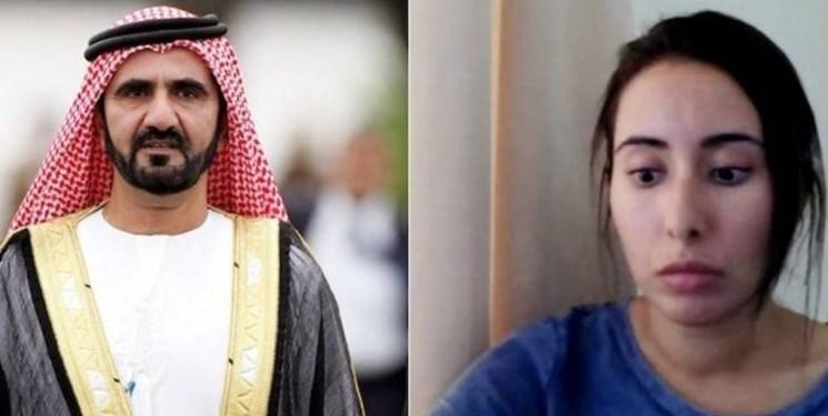 دختر حاکم دبی در یک ویلا گروگان پدرش شده است