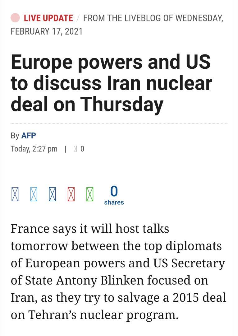 دعوت اتحادیه اروپا از وزیر خارجه آمریکا برای گفتگو بر سر ایران| اعلام جنگ دونالد ترامپ علیه رهبر جمهوریخواهان سنا| بیانیه مشترک آمریکا با ۴ کشور اروپایی درباره حمله راکتی به اربیل| درخواست انگلیس برای آتش بس جهانی بر سر کرونا