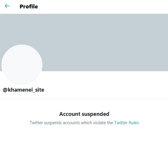 مسدود شدن توییتر منتسب به سایت نشر آثار رهبری