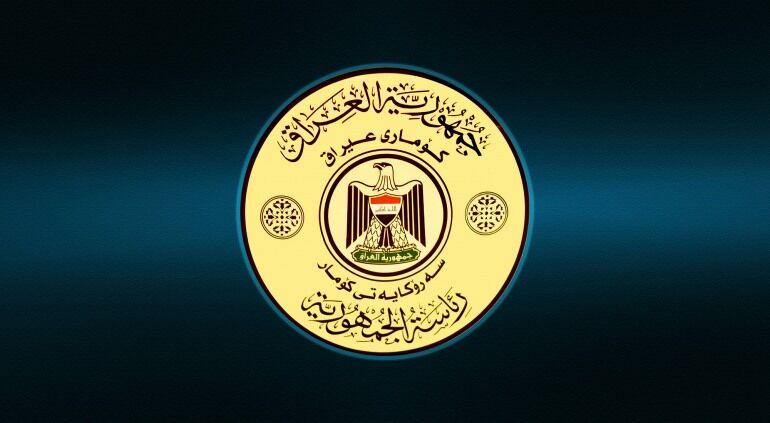 تآیید۳۴۰ حکم اعدام پروندههای تروریستی در عراق
