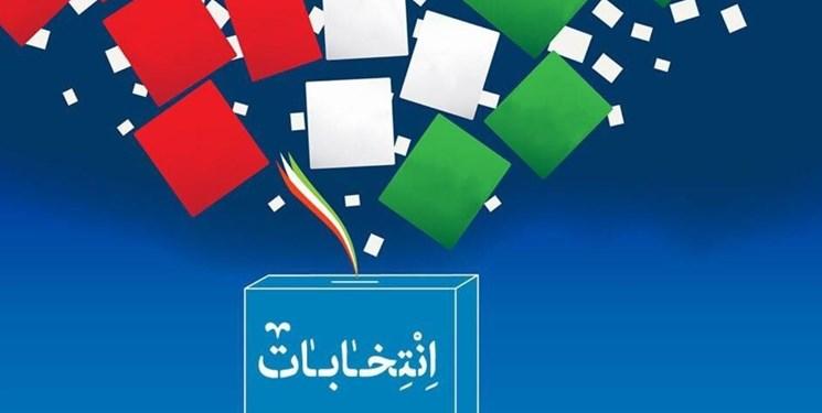 لزوم ارائه عدمسوءپیشینه برای ثبتنام در انتخاباتشوراها