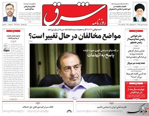 اثر حذف ارز ترجیحی بر بورس/آینده برجام میان ایران و آمریکا/قدرت نفتی ایران را سیاسی نکنیم