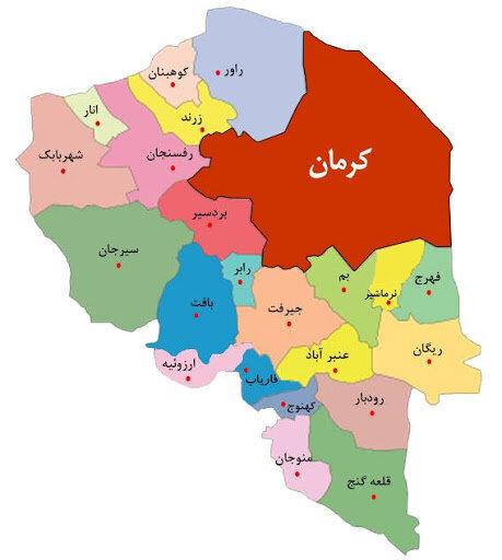 استان کرمان به سه استان تقسیم میشود؟