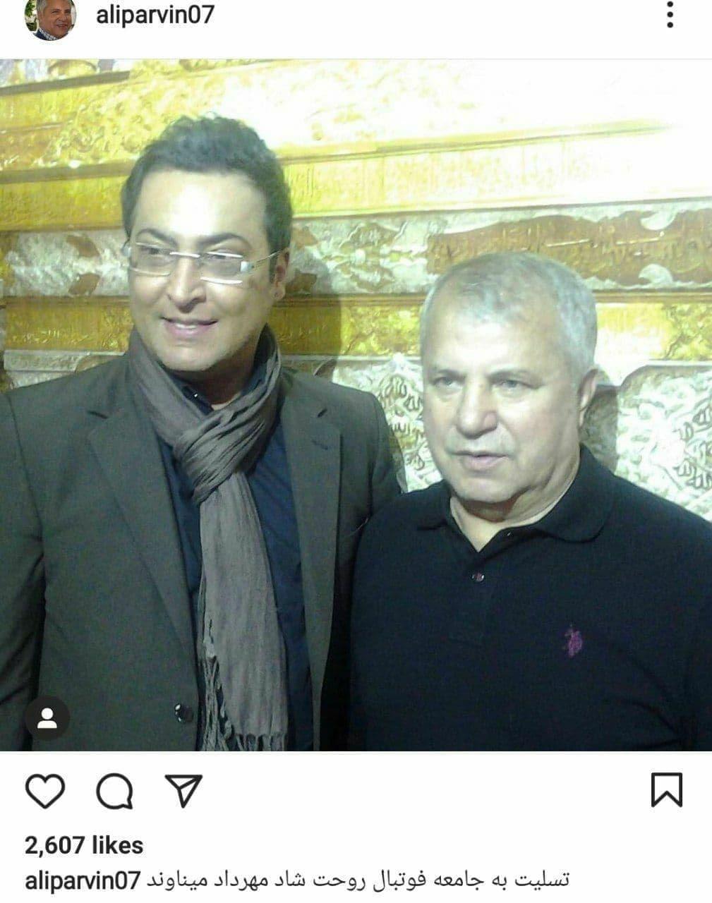 مهرداد میناوند درگذشت / موج تسلیت ستارههای فوتبال