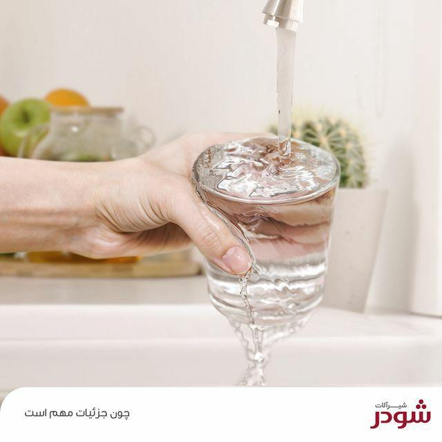 ۵ قدم ساده برای صرفه جویی در مصرف آب