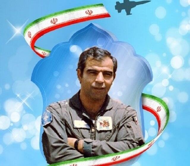خلبان «بیکمحمدی» ققنوس وطن سر از خاک برآورد