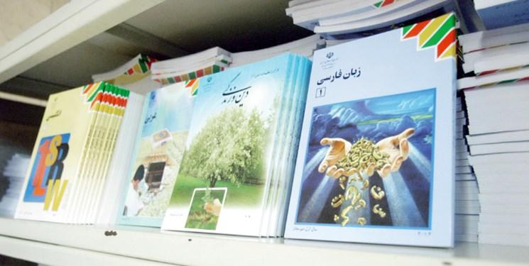 راه اندازی مدارس علوم و معارف اسلامی در استانها