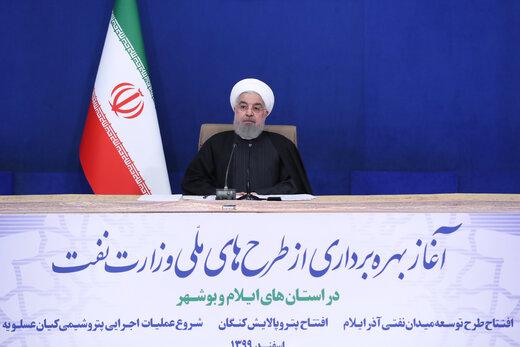 روحانی: آمریکا ناچار خواهد بود تحریمها را کنار بگذارد