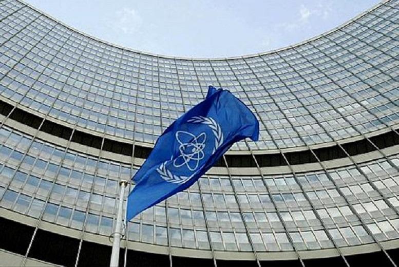 ارائه پیشنویس قطعنامه ضد ایرانی به شورای حکام