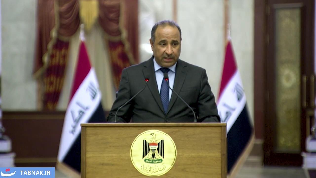 العراق | الحكومة تعلن إنهاء مزاد العملة ورفع احتياط البنك المركزي