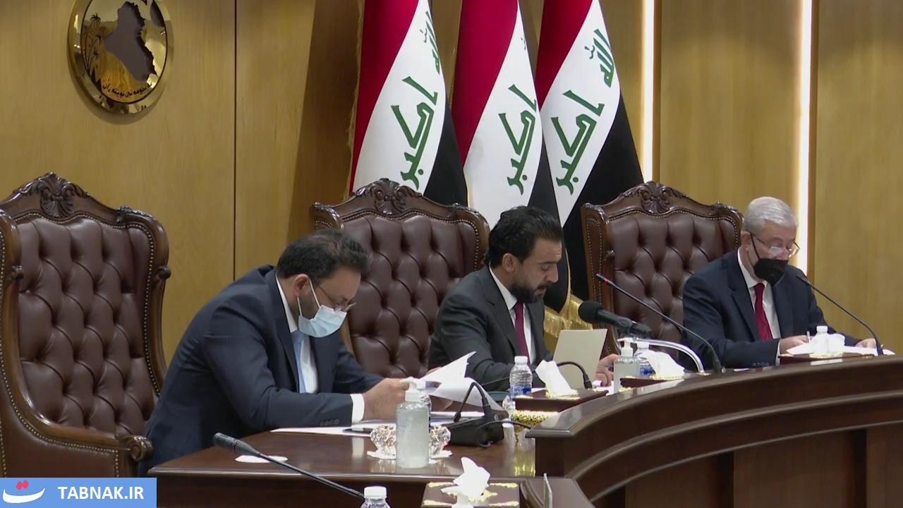 العراق | اجتماع لرئاسة مجلس النواب مع رؤساء الكتل واللجان النيابية