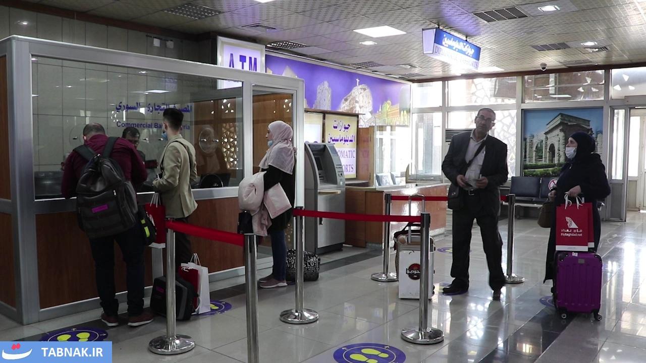 سوريا | هبوط أول طائرة غير سورية في مطار حلب الدولي قادمة من العراق في أول رحلة نحو حلب