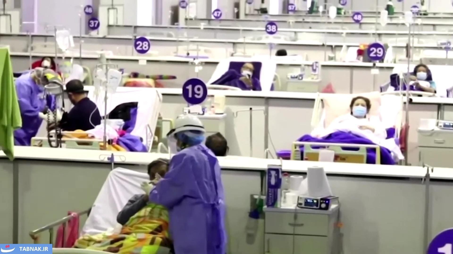 العالم   كورونا عالميا: نحو 2 مليون و572 ألف وفاة و115 مليون و769 ألف إصابة