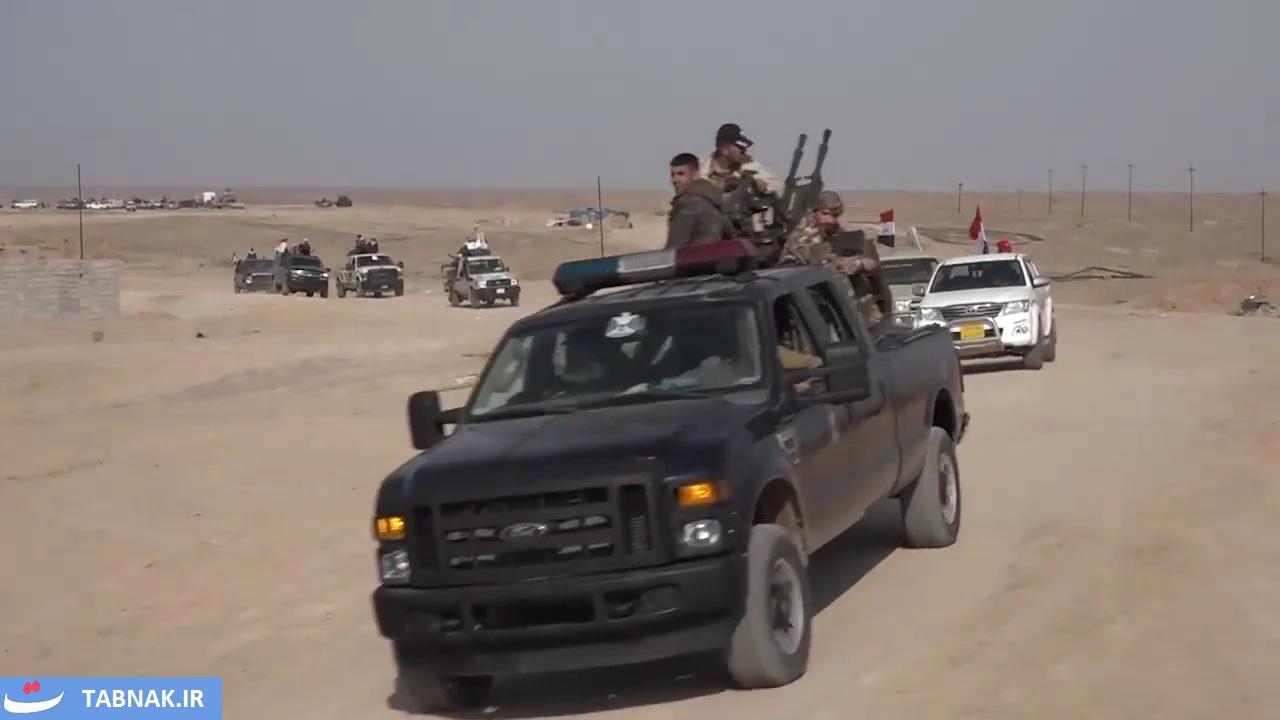 العراق | القوات الأمنية والحشد الشعبي يشرعان باليوم الثاني من عملية
