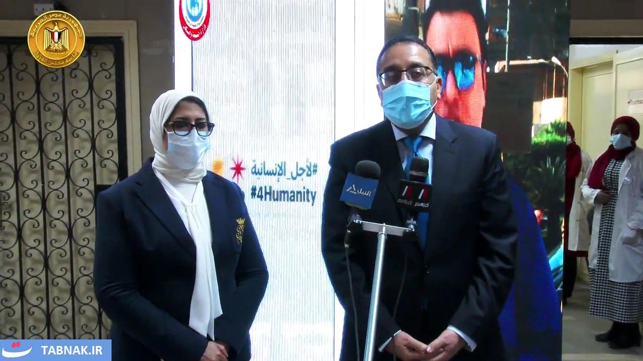مصر | رئيس الوزراء: اختبرنا لقاحات كورونا قبل تطعيم المواطنين بها