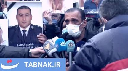 لبنان | وقفة لاهالي ضحايا انفجار المرفأ تطالب باستكمال التحقيق: كل المشاركين في النظام متهمون بقتلنا