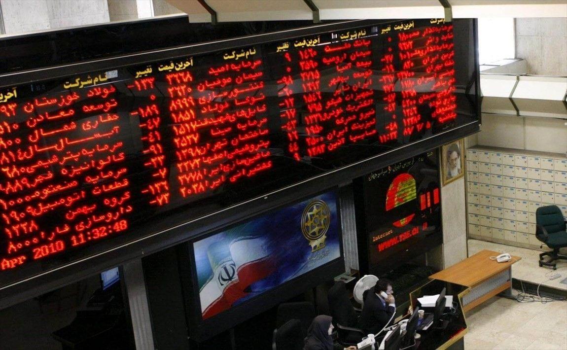 از سود ۲۵درصد تا واریز ۲۰۰هزار تومان برای سهامداران