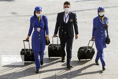 مقررات سفر به خوزستان با هواپیما