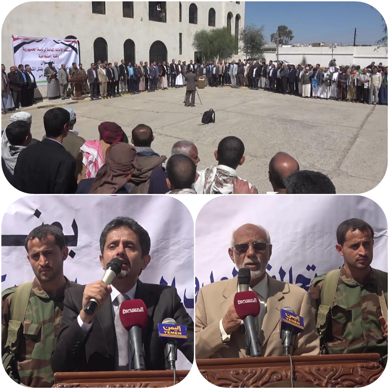 اليمن | قافلة من موظفي الأمانة العامة لرئاسة الجمهورية في صنعاء استنكارًا للحرب والحصار