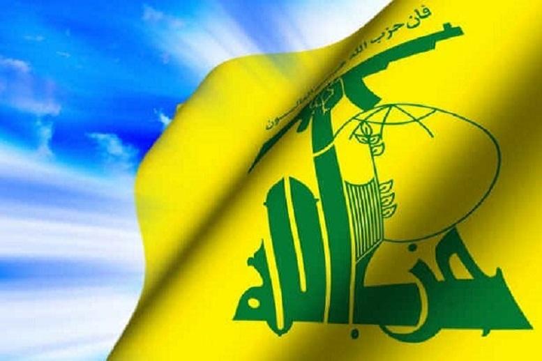 بیانیه حزب الله درباره سفر پاپ به عراق