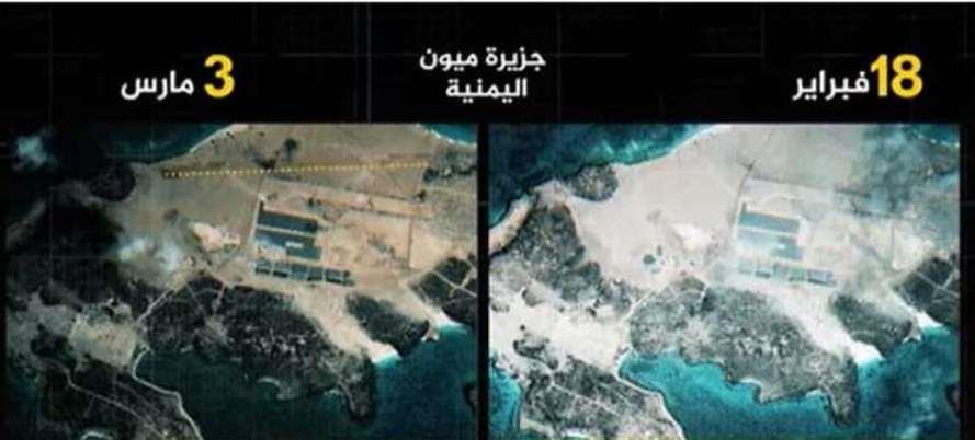 تحرکات نظامی جدید امارات