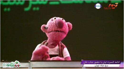 بازگشت «جناب خان» به تلویزیون
