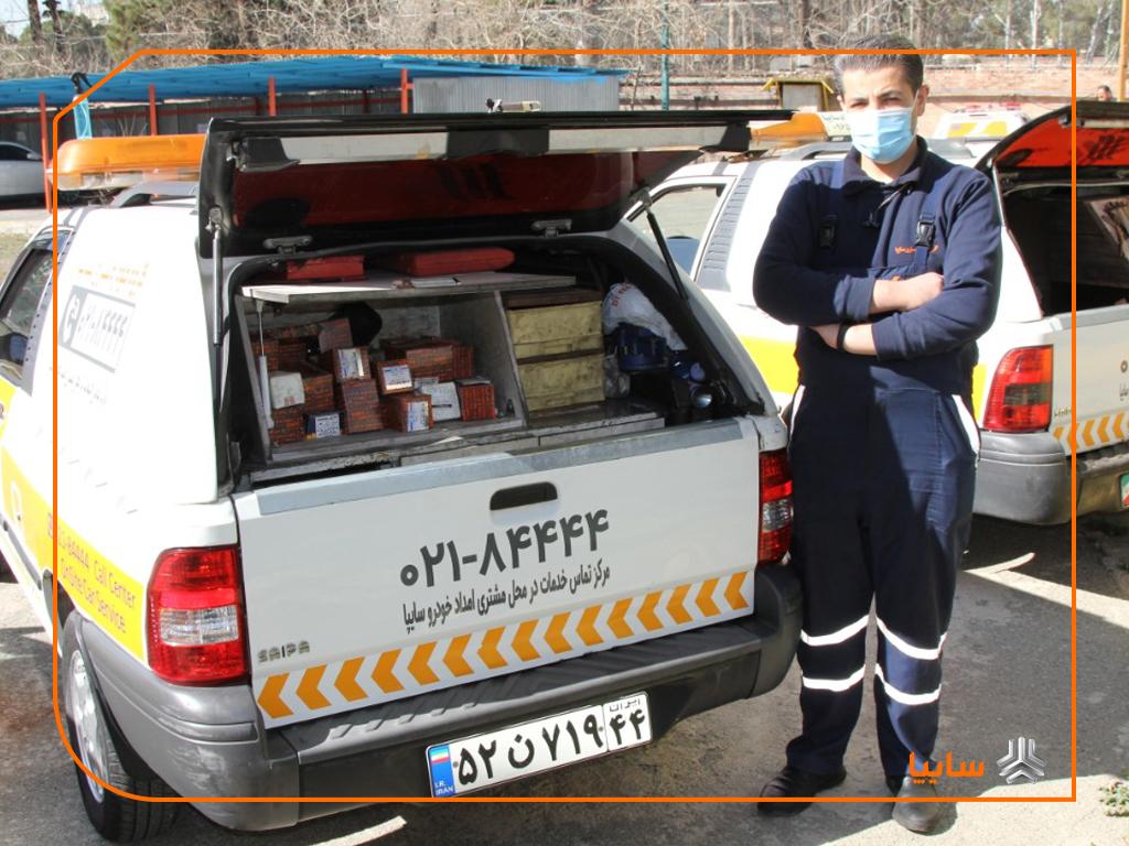 اجرت و ایاب و ذهاب رایگان خدمات خودرو در محل برای محصولات گروه سایپا