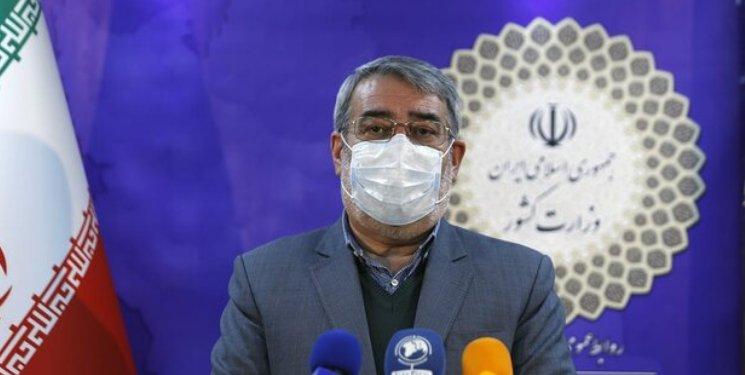 وزیر کشور شرایط سفرهای نوروزی را اعلام کرد