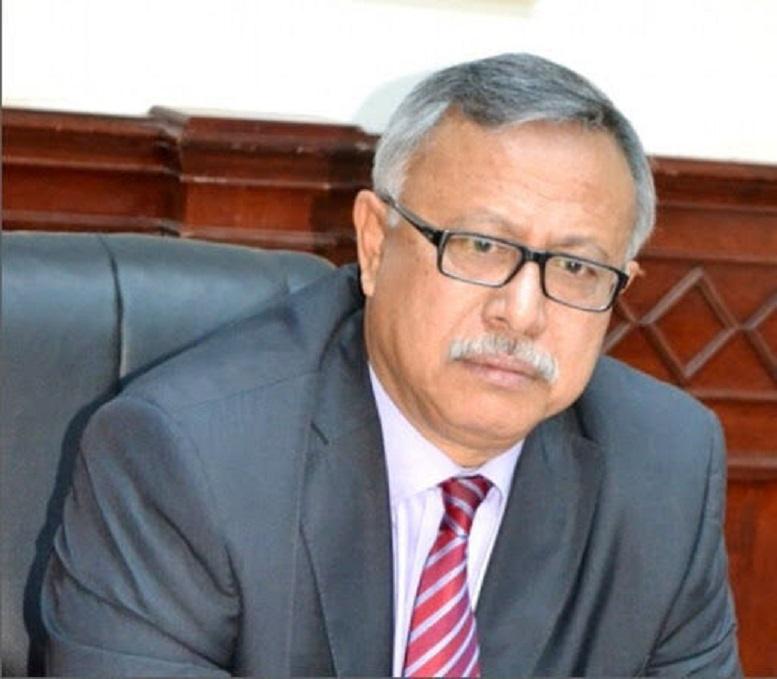 نخست وزیر دولت نجات ملی یمن کرونا گرفت