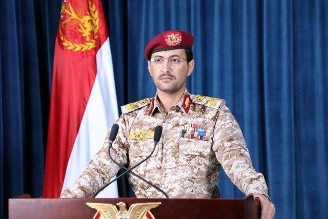 حملات پهپادی یمن به آرامکوی عربستان/ پاسخ روحانی به نامه امیر قطر/ طرح های جدید در کنگره برای اخلال در بازگشت بایدن به برجام/ درخواست شورای امنیت برای آتش بس فوری در یمن