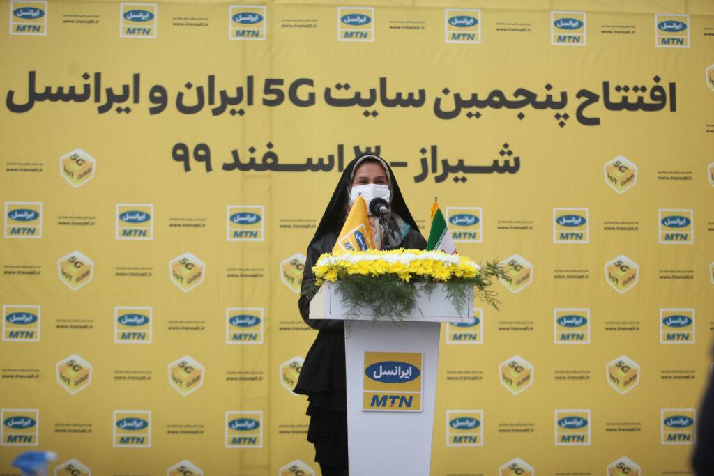 آمادۀ راهاندازی 5G روی سیمکارتهای ایرانسل در سراسر ایران هستیم