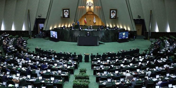مجوز مجلس برای انتشار ۳۵هزارمیلیارد ریال اوراق مالی