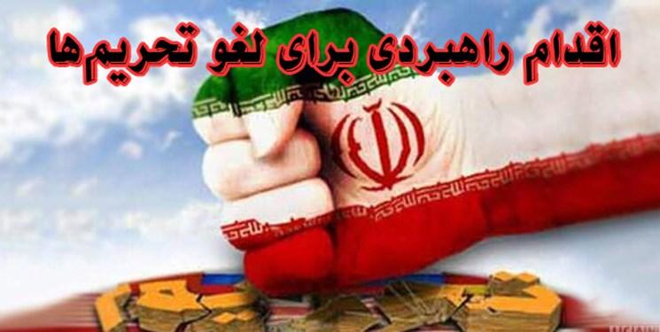 بیانیه دولت درباره مذاکرات ایران با آژانس