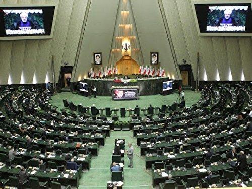 دو تصمیم مهم و بورسی مجلس در روز گذشته چه بودند؟