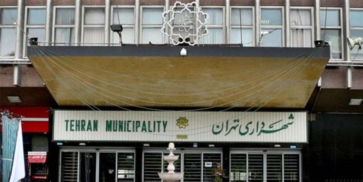 موج جدید و وسیع افراد تازه کار در صف ورود به شهرداری تهران؟!