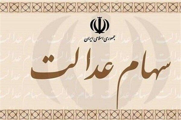 سرنوشت جوانی که در بورس تهران پول پارو میکرد