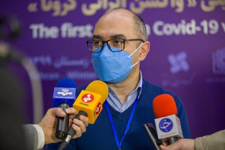 سایت تولید واکسن ایرانی کرونا راهاندازی میشود