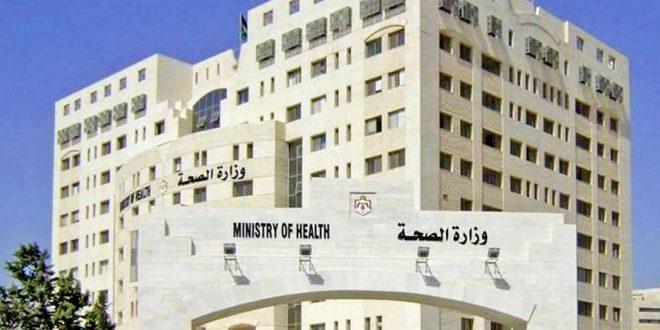 الأردن | الصحة: تسجيل 2584 إصابة و25 وفاة جديدة بفيروس كورونا
