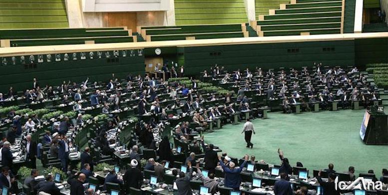 چراغ سبز مجلس برای حذف چهار صفر از پول ملی/ «تومان» واحد پولی ایران میشود