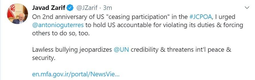ظریف: باید از آمریکا حسابکشی شود